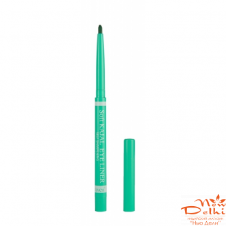 Green Soft kadjal Eye Liner Blue Heaven